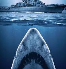 Sea Monster horror/fiction