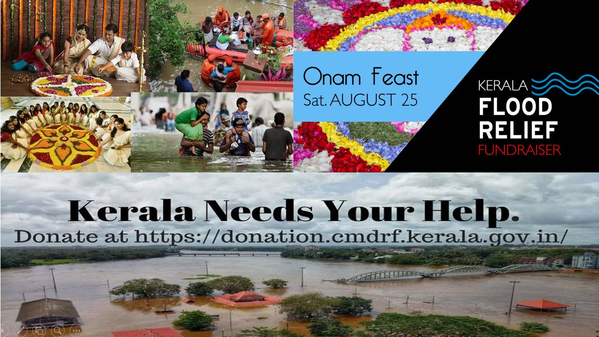 Stolen Memories Of Our Onam Poem By Abyskaria