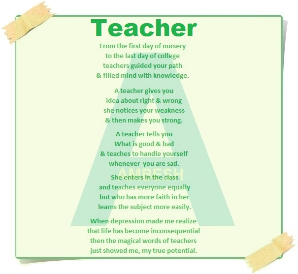 Teacher, poem by Ambesh chaurasia